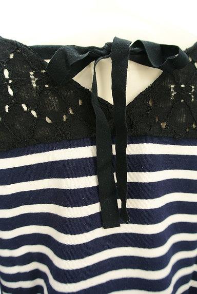 mjuka(ミューカ)の古着「バックレースボーダーカットソー(カットソー・プルオーバー)」大画像5へ