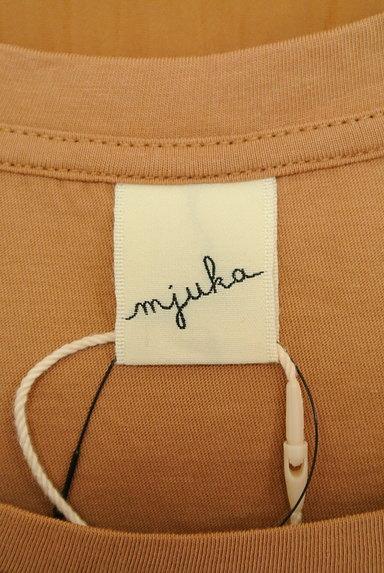 mjuka(ミューカ)の古着「バックサテン切替カットソー(Tシャツ)」大画像6へ