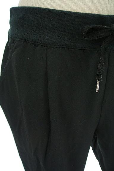 BARNYARDSTORM(バンヤードストーム)の古着「裾ゴムテーパードパンツ(パンツ)」大画像4へ
