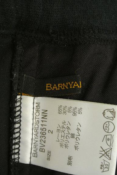 BARNYARDSTORM(バンヤードストーム)の古着「裾ゴムテーパードパンツ(パンツ)」大画像6へ