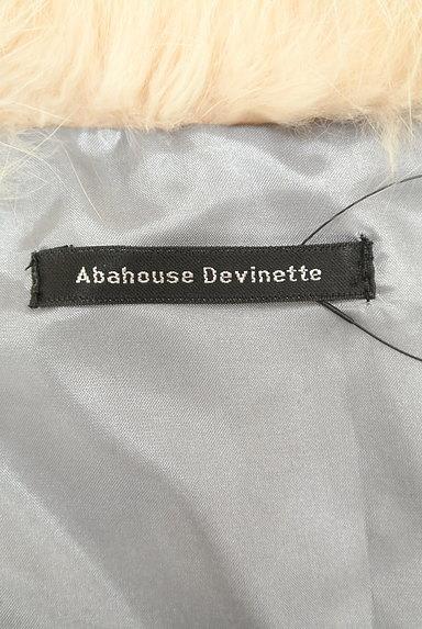Abahouse Devinette(アバハウスドゥヴィネット)の古着「ラビットファーショートボレロ(カーディガン・ボレロ)」大画像6へ