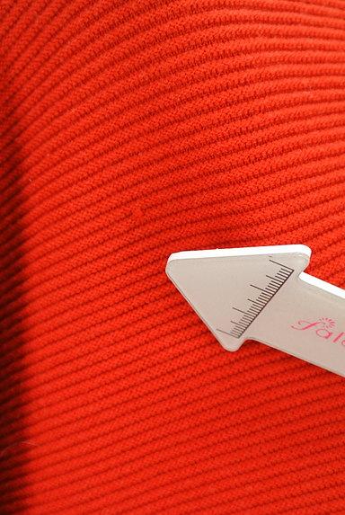 Rirandture(リランドチュール)の古着「袖口パールドルマンニット(ニット)」大画像5へ