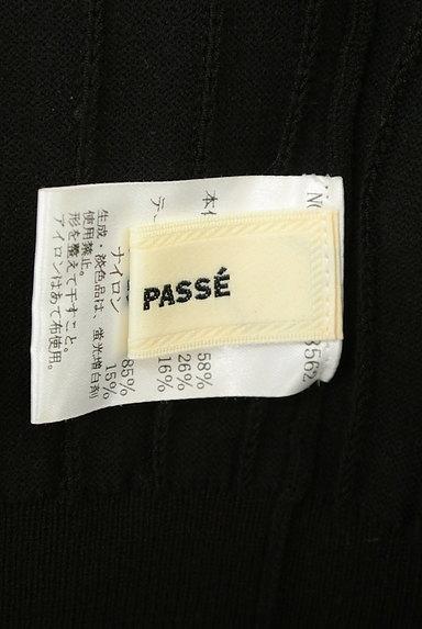 LAISSE PASSE(レッセパッセ)の古着「袖口パールベロアリボン五分袖ニット(ニット)」大画像6へ