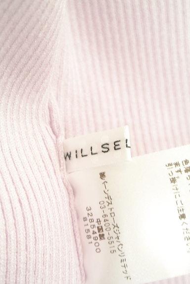 WILLSELECTION(ウィルセレクション)の古着「バックレースアップ刺繍レース袖リブニット(ニット)」大画像6へ