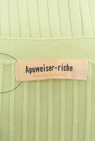 Apuweiser riche(アプワイザーリッシェ)の古着「コンパクトリブニットカーデ(カーディガン・ボレロ)」大画像6へ
