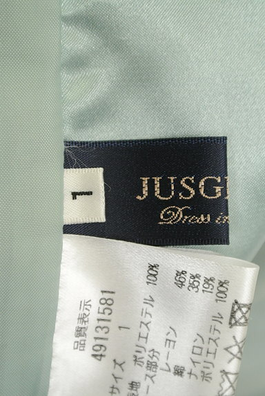 JUSGLITTY(ジャスグリッティー)の古着「サイドレースラップ風膝下丈スカート(スカート)」大画像6へ