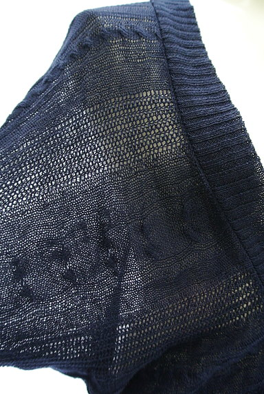 la.f...(ラエフ)の古着「透かし編みドルマンロングカーデ(カーディガン・ボレロ)」大画像4へ
