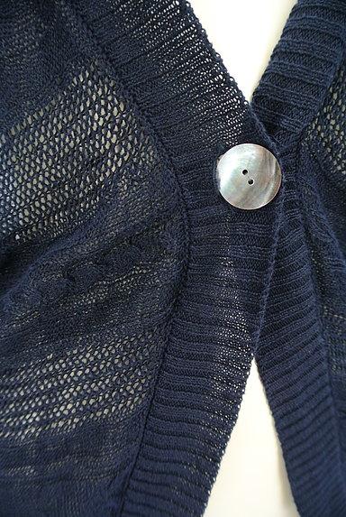 la.f...(ラエフ)の古着「透かし編みドルマンロングカーデ(カーディガン・ボレロ)」大画像5へ