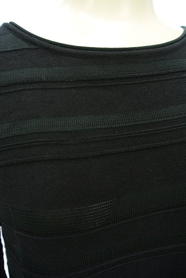 la.f...(ラエフ)の古着「ボーダー編地七分袖ロングニット(ニット)」大画像4へ