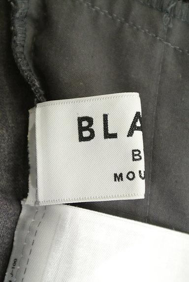 BLACK BY MOUSSY(ブラックバイマウジー)の古着「タックテーパードパンツ(パンツ)」大画像6へ