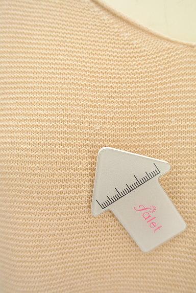 GALERIE VIE(ギャルリーヴィー)の古着「コットンリネンタック七分袖ニット(ニット)」大画像5へ