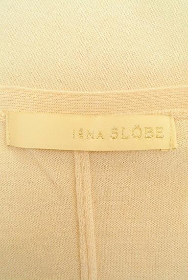 SLOBE IENA(スローブイエナ)の古着「Vネックドルマンニット(ニット)」大画像6へ