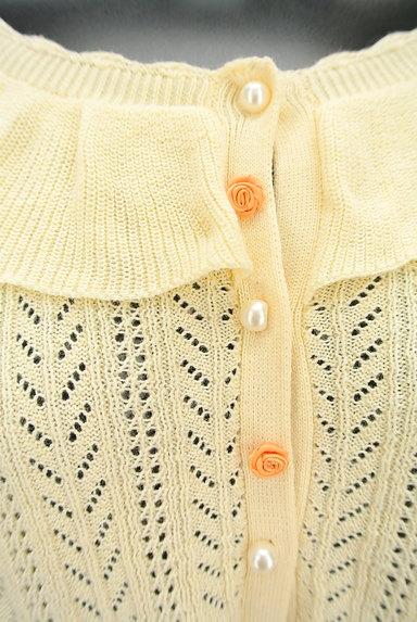 axes femme(アクシーズファム)の古着「フリル襟ペプラムカーディガン(カーディガン・ボレロ)」大画像4へ