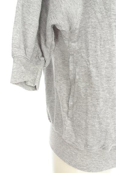 TSUMORI CHISATO(ツモリチサト)の古着「ジップアップカーディガン(カーディガン・ボレロ)」大画像5へ