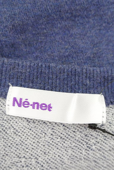 Ne-net(ネネット)の古着「パッチワークネコデザインスウェット(スウェット・パーカー)」大画像6へ