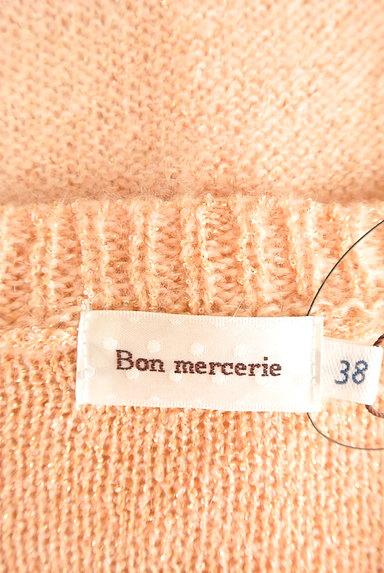 Bon mercerie(ボンメルスリー)の古着「花モチーフ付きカーディガン(カーディガン・ボレロ)」大画像6へ