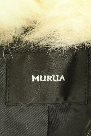 MURUA(ムルーア)の古着「モノトーン柄ファーコート(コート)」大画像6へ