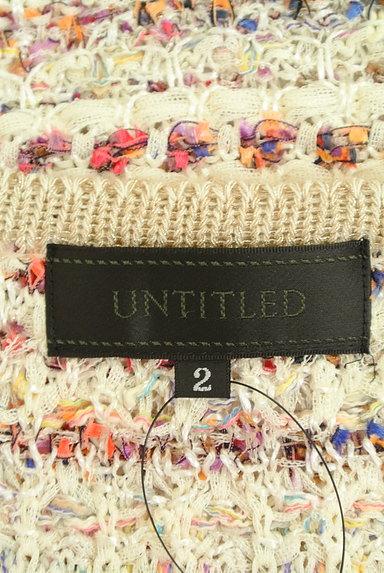 UNTITLED(アンタイトル)の古着「ラメツイードニットカーディガン(カーディガン・ボレロ)」大画像6へ