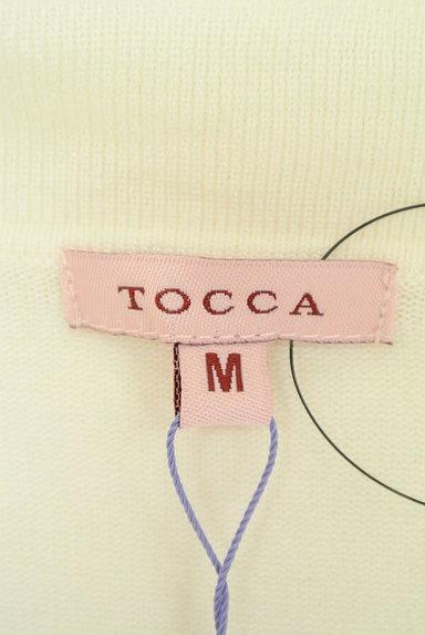 TOCCA(トッカ)の古着「パフスリーブニットポロシャツ(ポロシャツ)」大画像6へ