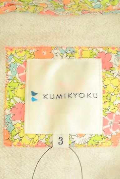KUMIKYOKU(組曲)の古着「フード小花柄ライトパーカー(スウェット・パーカー)」大画像6へ