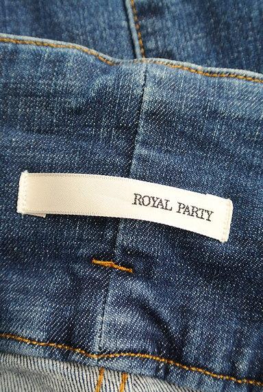 ROYAL PARTY(ロイヤルパーティ)の古着「ハイウエストフレアデニムパンツ(デニムパンツ)」大画像6へ