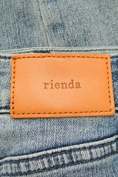 rienda(リエンダ)の古着「バックプリントハイライズデニム(デニムパンツ)」大画像6へ