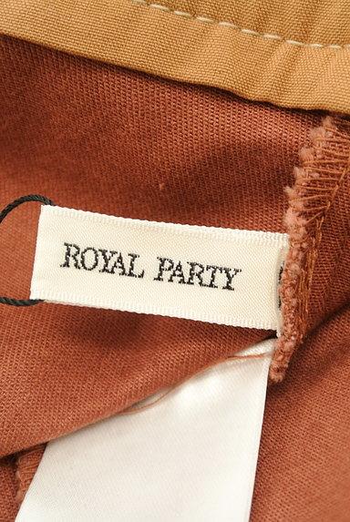 ROYAL PARTY(ロイヤルパーティ)の古着「アシンメトリーサロペットスカート(オーバーオール・サロペット)」大画像6へ