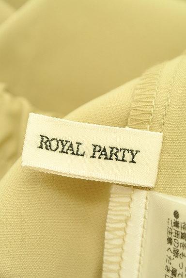 ROYAL PARTY(ロイヤルパーティ)の古着「サイドパイピングフレアパンツ(パンツ)」大画像6へ