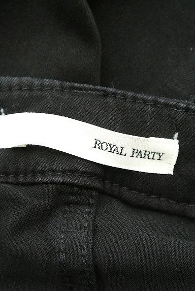ROYAL PARTY(ロイヤルパーティ)の古着「ベーシック黒スキニーパンツ(デニムパンツ)」大画像6へ