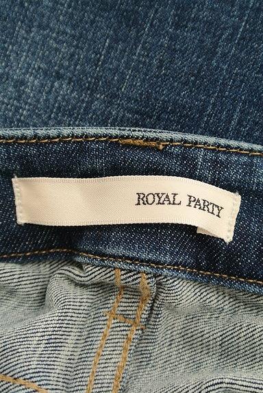 ROYAL PARTY(ロイヤルパーティ)の古着「ハイライズスキニーデニム(デニムパンツ)」大画像6へ