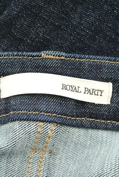 ROYAL PARTY(ロイヤルパーティ)の古着「美脚スキニーデニムパンツ(デニムパンツ)」大画像6へ