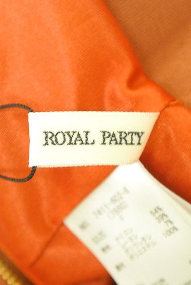 ROYAL PARTY(ロイヤルパーティ)の古着「スリットロングナロースカート(ロングスカート・マキシスカート)」大画像6へ