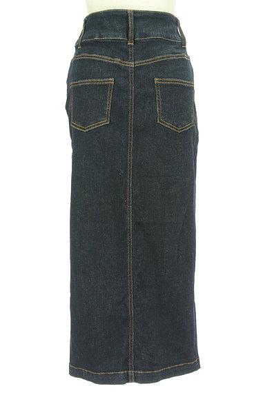 ROYAL PARTY(ロイヤルパーティ)の古着「スリットロングデニムスカート(ロングスカート・マキシスカート)」大画像2へ
