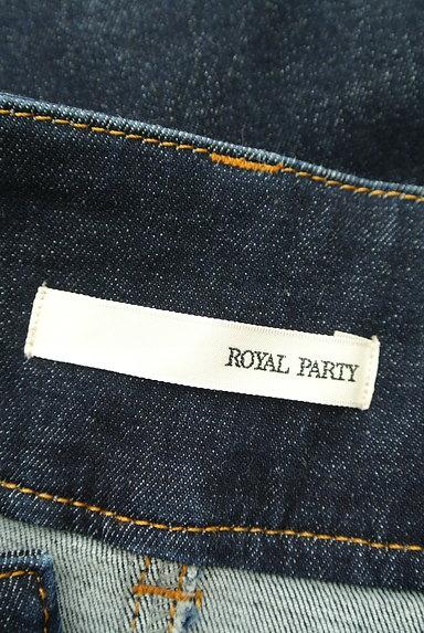 ROYAL PARTY(ロイヤルパーティ)の古着「スリットロングデニムスカート(ロングスカート・マキシスカート)」大画像6へ