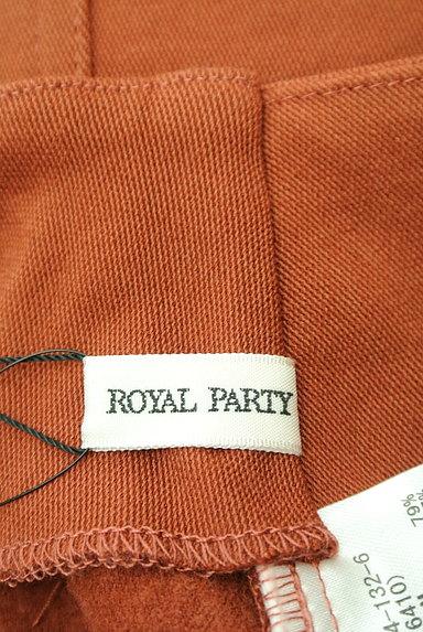 ROYAL PARTY(ロイヤルパーティ)の古着「裏毛ロングタイトカラースカート(ロングスカート・マキシスカート)」大画像6へ