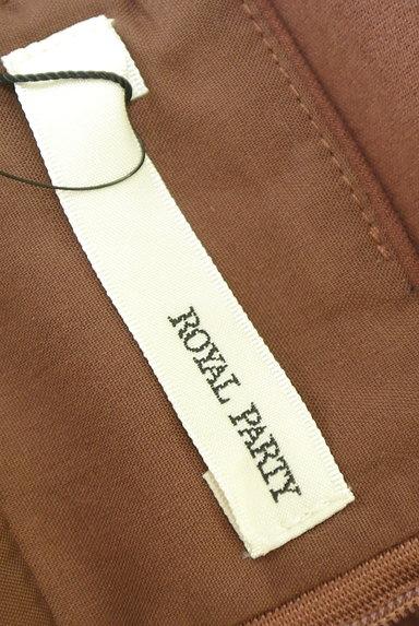 ROYAL PARTY(ロイヤルパーティ)の古着「フロントボタンタイトスカート(ロングスカート・マキシスカート)」大画像6へ