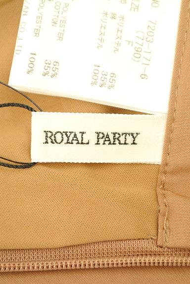 ROYAL PARTY(ロイヤルパーティ)の古着「ボリュームリボンベルト付きタイトスカート(スカート)」大画像6へ