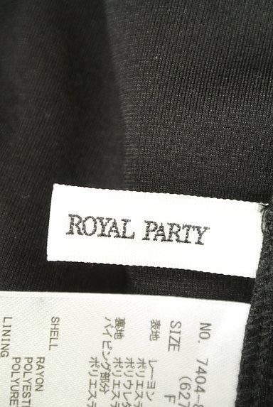 ROYAL PARTY(ロイヤルパーティ)の古着「ウエストリボンパイピングタイトスカート(ロングスカート・マキシスカート)」大画像6へ