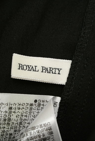 ROYAL PARTY(ロイヤルパーティ)の古着「ウエストリボンパイピングタイトスカート(スカート)」大画像6へ