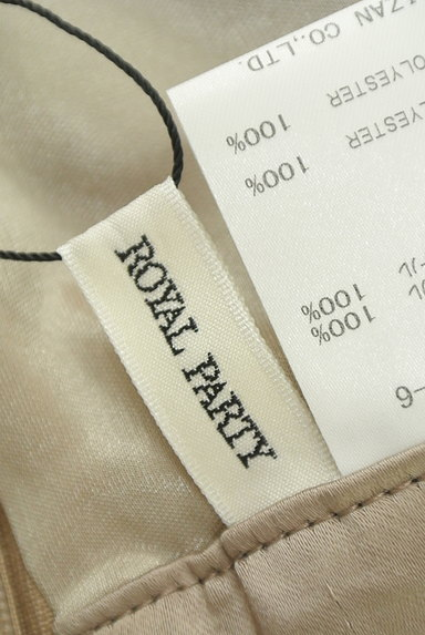ROYAL PARTY(ロイヤルパーティ)の古着「切替フレアサテンロングスカート(ロングスカート・マキシスカート)」大画像6へ