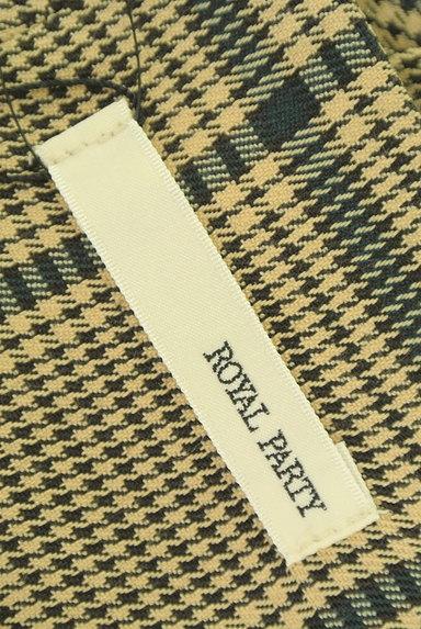 ROYAL PARTY(ロイヤルパーティ)の古着「ボリュームフリルチェック柄スカート(ロングスカート・マキシスカート)」大画像6へ