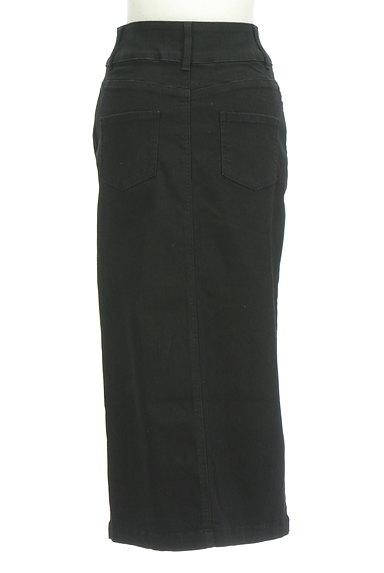 ROYAL PARTY(ロイヤルパーティ)の古着「前スリットタイトロングスカート(ロングスカート・マキシスカート)」大画像2へ