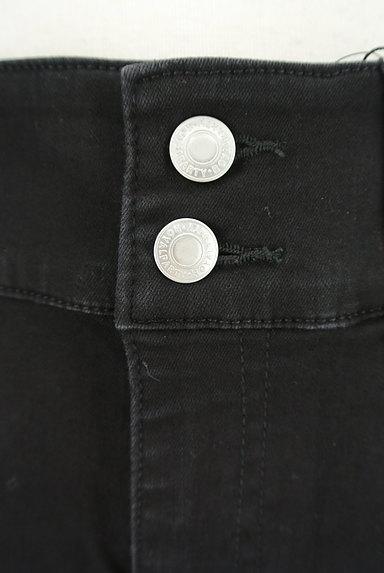 ROYAL PARTY(ロイヤルパーティ)の古着「ブラックデニムスリットスカート(ロングスカート・マキシスカート)」大画像4へ