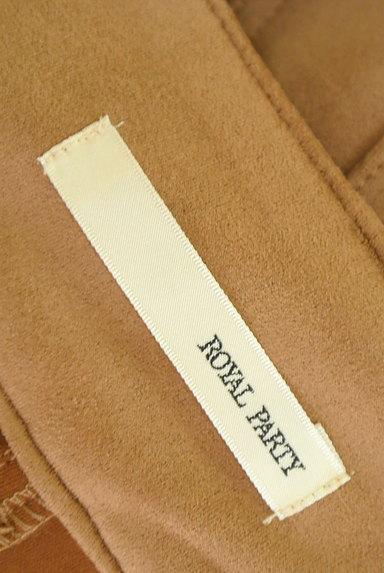 ROYAL PARTY(ロイヤルパーティ)の古着「前スリットロングタイトスカート(ロングスカート・マキシスカート)」大画像6へ
