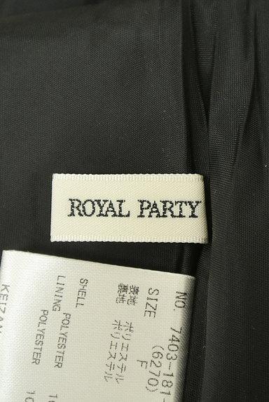 ROYAL PARTY(ロイヤルパーティ)の古着「花柄フレアロングスカート(ロングスカート・マキシスカート)」大画像6へ