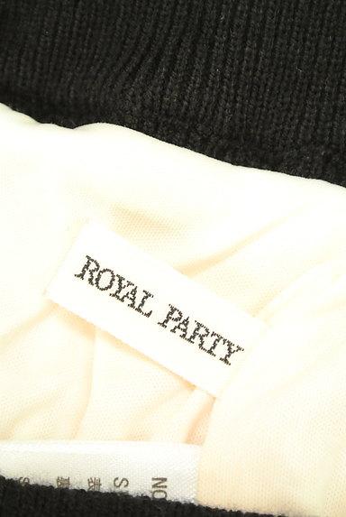 ROYAL PARTY(ロイヤルパーティ)の古着「配色ロングタイトリブスカート(ロングスカート・マキシスカート)」大画像6へ