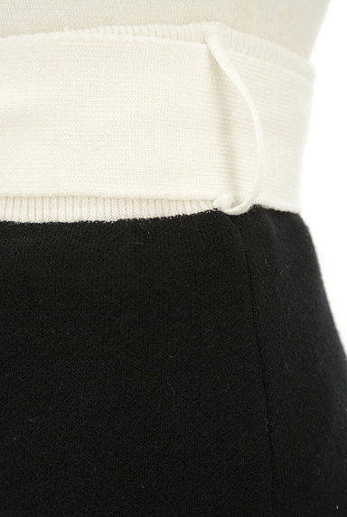 ROYAL PARTY(ロイヤルパーティ)の古着「モノトーン配色ロングニットスカート(ロングスカート・マキシスカート)」大画像4へ