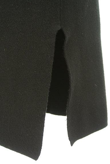 ROYAL PARTY(ロイヤルパーティ)の古着「モノトーン配色ロングニットスカート(ロングスカート・マキシスカート)」大画像5へ