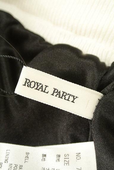 ROYAL PARTY(ロイヤルパーティ)の古着「モノトーン配色ロングニットスカート(ロングスカート・マキシスカート)」大画像6へ