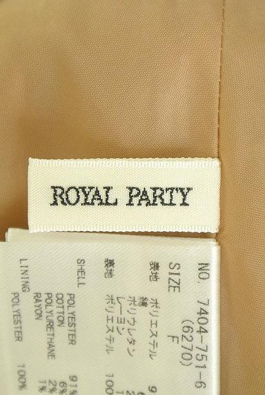 ROYAL PARTY(ロイヤルパーティ)の古着「イレギュラーヘムチェック柄スカート(ロングスカート・マキシスカート)」大画像6へ